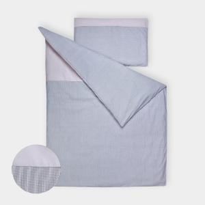 KraftKids Bettwäscheset Unigrau und dünne Streifen dunkelblau 100 x 135 cm, Kissen 40 x 60 cm