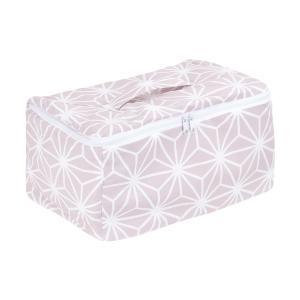 KraftKids Körbchen verschliessbar weiße Diamante auf Cameo Rosa 30 x 18 x 15 cm