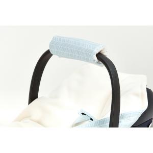 KraftKids Armschoner Babyschale weiße Feder Muster auf Blau Babyschale Armpolster