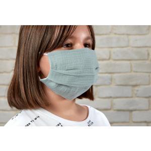 KraftKids Gesichtsmaske Musselin mint